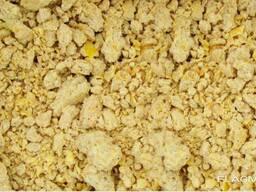 O concentrado de milho para ração (bolo de germe de milho)
